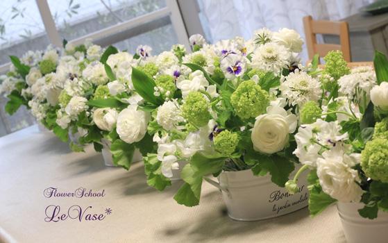 Spring Garden♪_e0158653_1153087.jpg