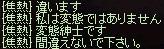 a0201367_1225743.jpg