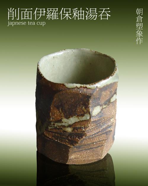 新作陶器_c0142471_208166.jpg