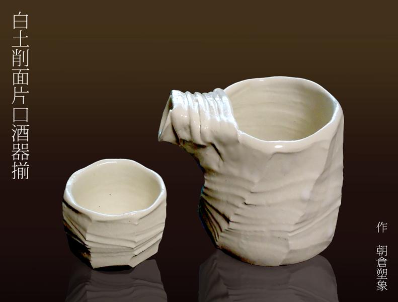 新作陶器_c0142471_208402.jpg
