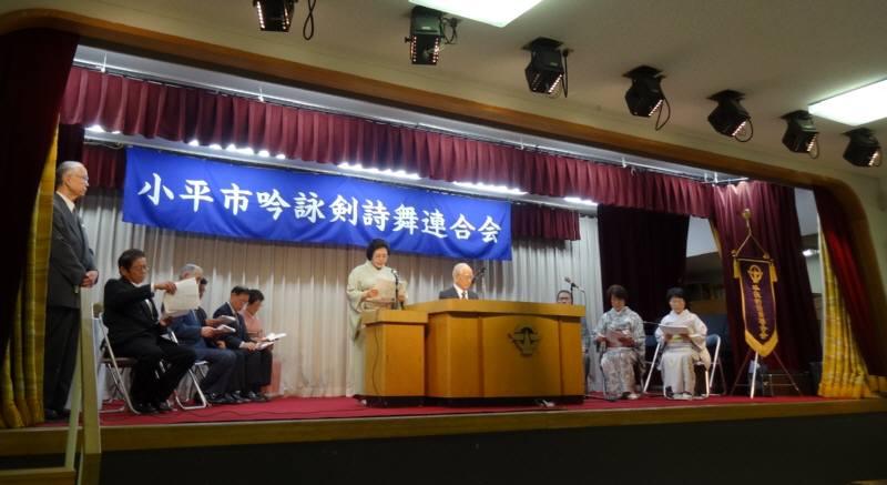 小平市吟詠剣詩舞連合会大会_f0059673_651401.jpg