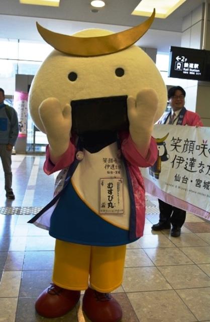 祝 ピーチ 関空~仙台就航!桜を追って、仙台・宮城へ!①_b0053082_17125869.jpg