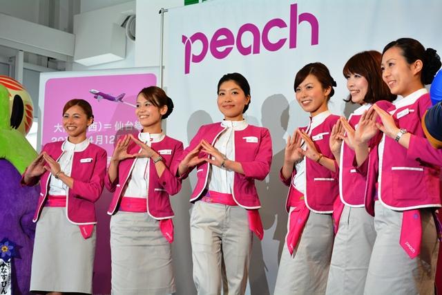 祝 ピーチ 関空~仙台就航!桜を追って、仙台・宮城へ!①_b0053082_179169.jpg