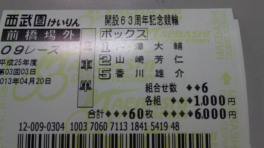 f0131183_16173364.jpg