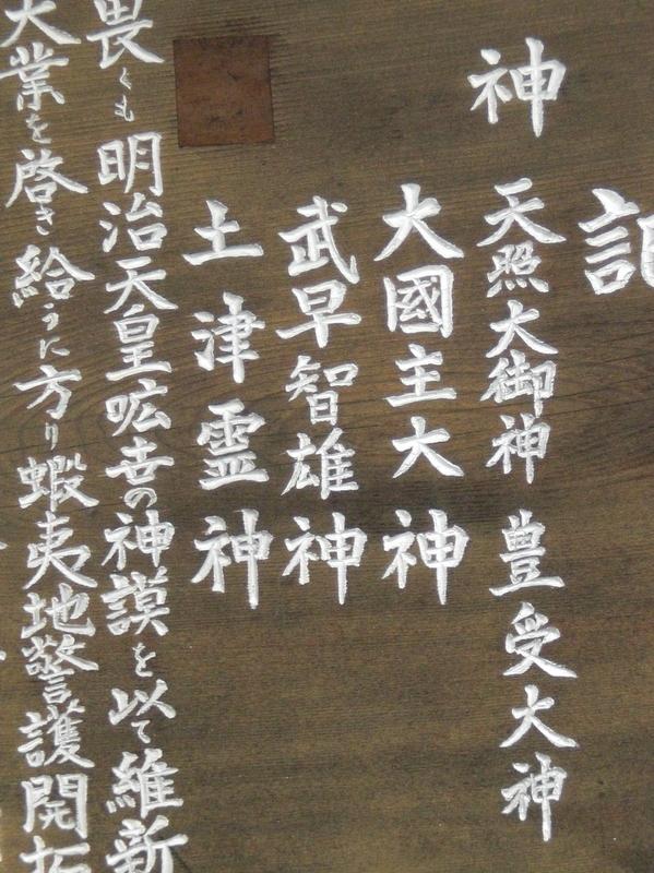 会津を歩く  琴似屯田兵村跡編_c0013687_12422580.jpg