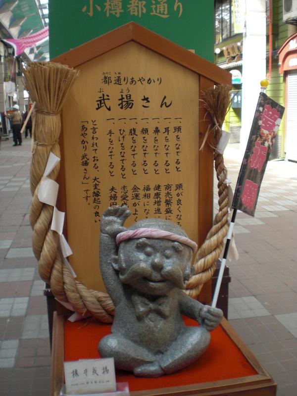 小樽と榎本武揚_c0013687_12501548.jpg