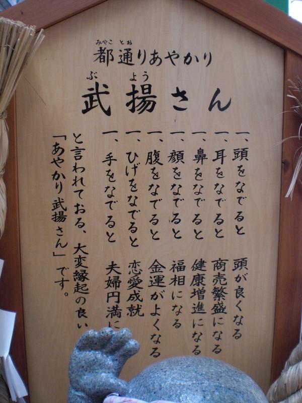 小樽と榎本武揚_c0013687_12501732.jpg