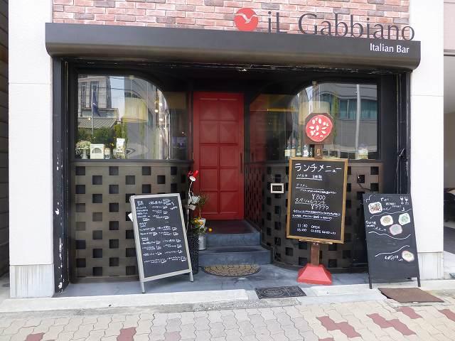 iL Gabbiano(イル・ガッビアーノ) 東三国_c0118393_8471485.jpg