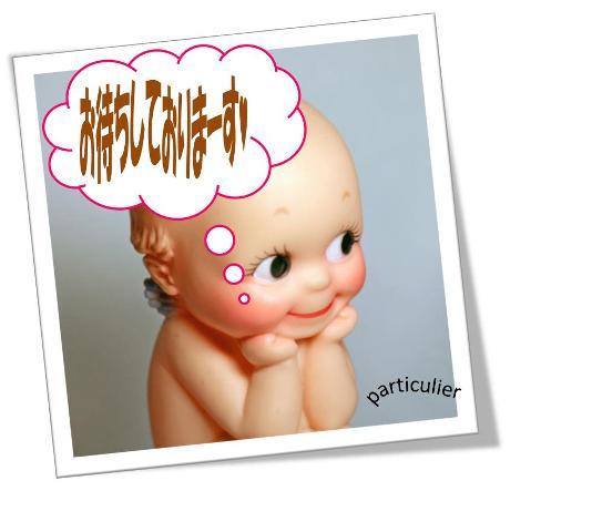 ☆G-nerが紹介する入荷アイテム☆_b0200198_22162036.jpg