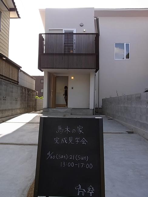 b0186200_1432158.jpg