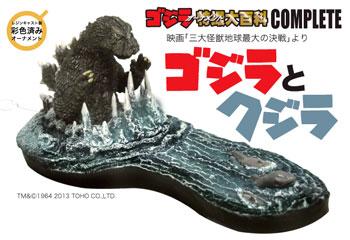 スーパー怪獣イベント!懐かしの商店街で「怪獣市場」開催!_a0180302_22445775.jpg