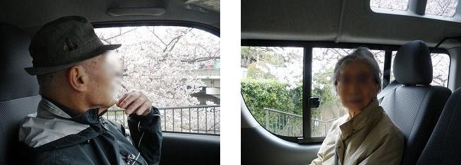 お花見<アクティブライフ夙川・グループホーム>_c0107602_1455224.jpg
