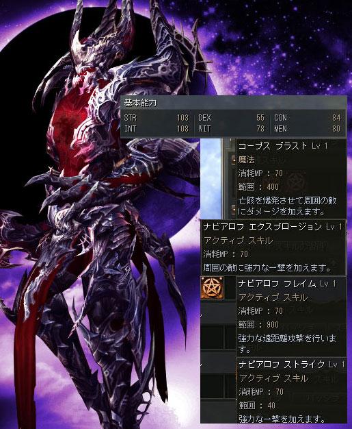a0291407_104351100.jpg