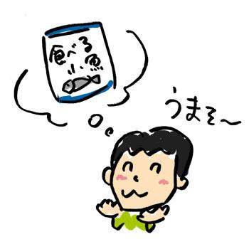 b0044915_1672120.jpg