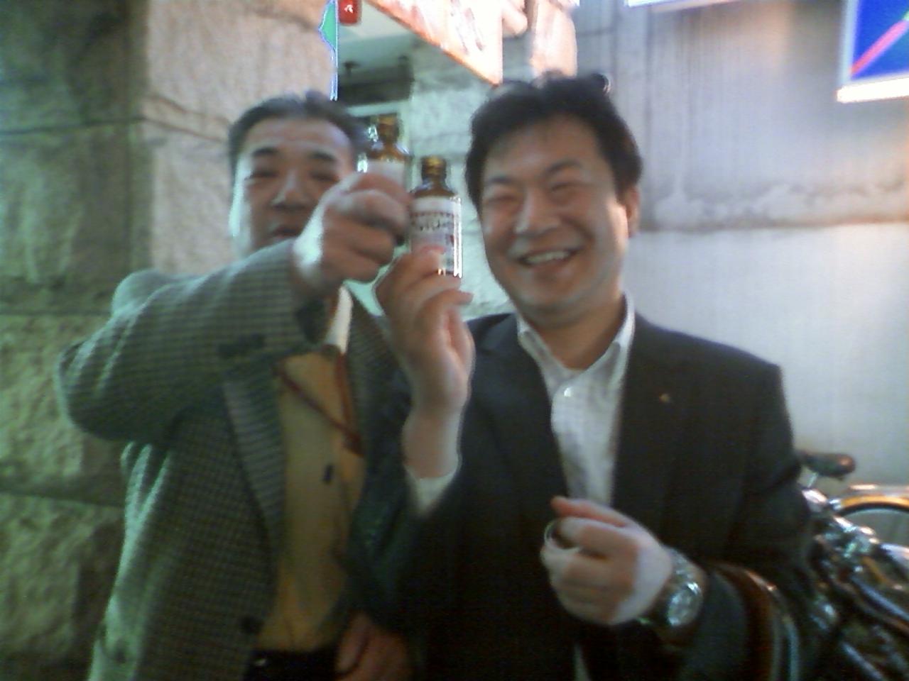 80年の年輪・父ちゃんおめでとう!_e0036217_146991.jpg