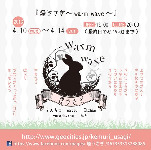 大阪展覧会巡り 2013.4/13_a0093332_19212561.jpg
