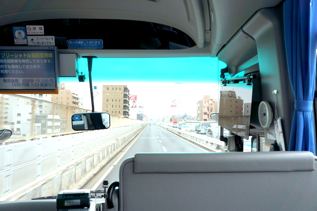 Private Bus Ride Home from Haneda_c0201334_233388.jpg
