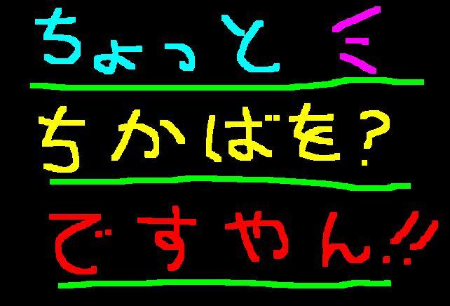 f0056935_19545832.jpg