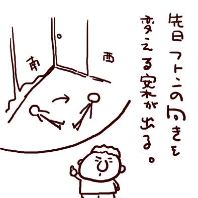 b0008241_1143799.jpg
