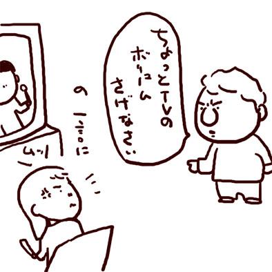 b0008241_1151772.jpg