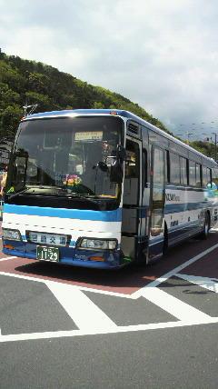 四国道後温泉の旅へ〜_d0051146_816846.jpg