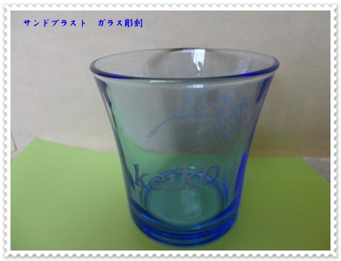 b0043355_17261037.jpg