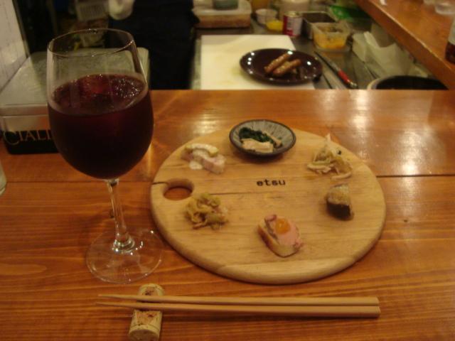 西荻窪「Kitchen bar etsu エツ」へ行く。_f0232060_0181534.jpg