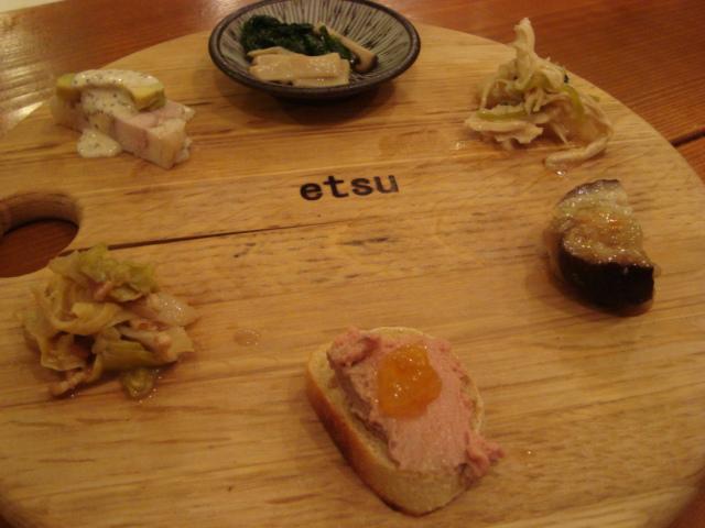 西荻窪「Kitchen bar etsu エツ」へ行く。_f0232060_0192570.jpg