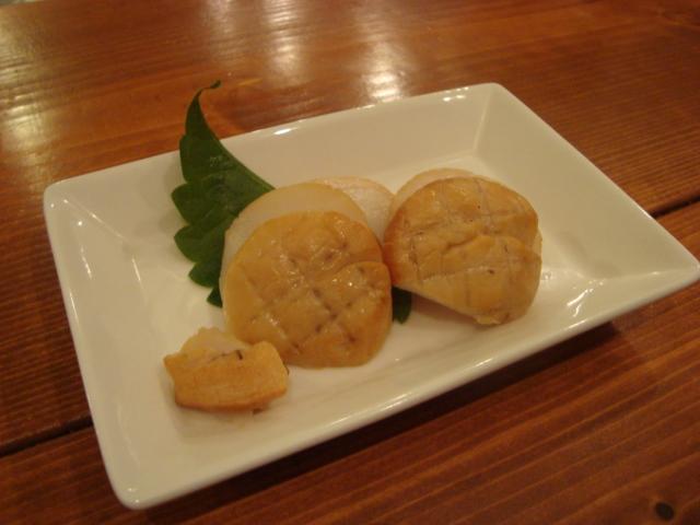 西荻窪「Kitchen bar etsu エツ」へ行く。_f0232060_0213677.jpg