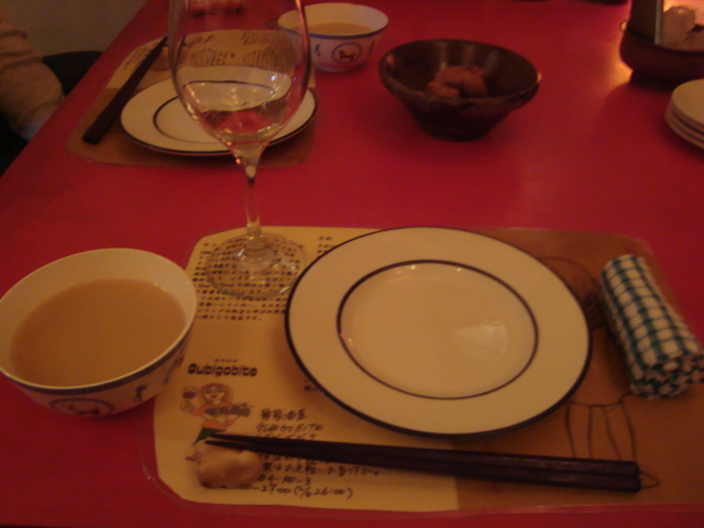 巣鴨「モンゴル料理 シリンゴル」へ行く。_f0232060_059562.jpg