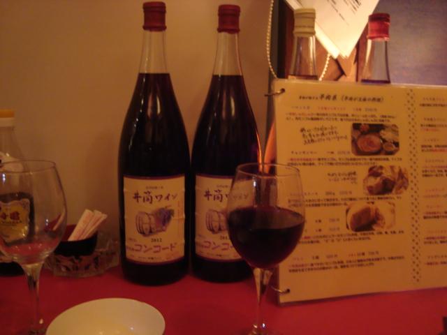 巣鴨「モンゴル料理 シリンゴル」へ行く。_f0232060_114118.jpg