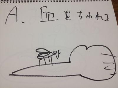 ポーの一族朗読会!_e0219369_15421042.jpg