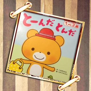 リレーブログ 〜さとみ先生〜_a0285570_2334781.jpg