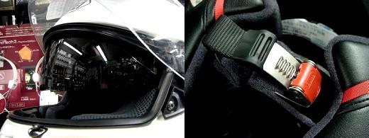 NEWヘルメット SHOEI GT-Air を眺めてみたインプレッション。_b0163075_813752.jpg