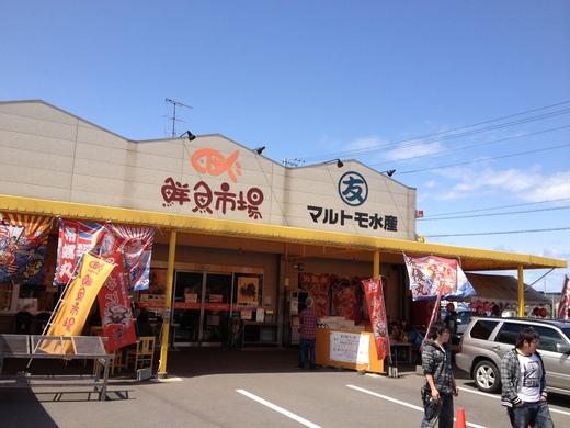 満腹海鮮丼ツーリング!_b0163075_8412123.jpg