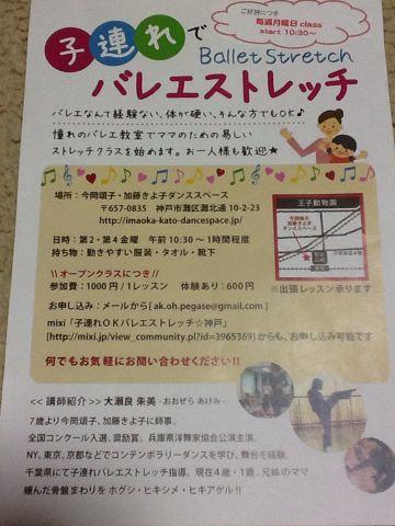 a0059277_20115961.jpg