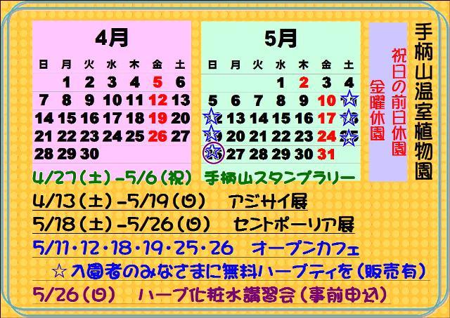 f0203094_10412048.jpg