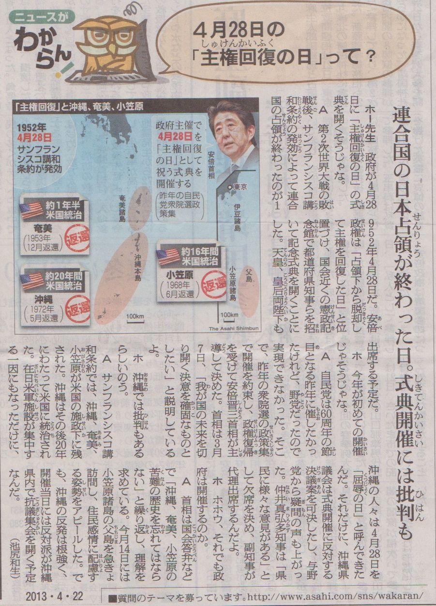 4月22日 土浦市乙戸恒例花見 3回目_d0249595_9364194.jpg