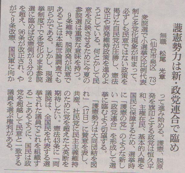 4月22日 土浦市乙戸恒例花見 3回目_d0249595_9385651.jpg