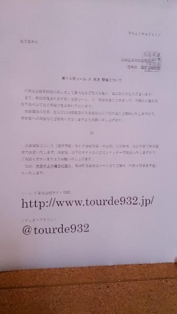 d0081997_1212076.jpg