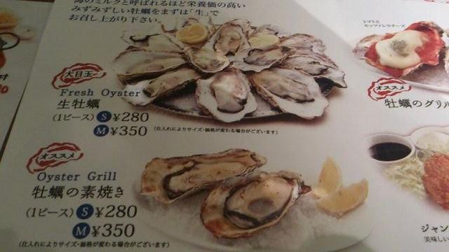 魚貝バル 弐番(niban)  @大阪難波_e0115904_458853.jpg