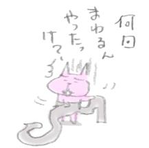 a0079605_020485.jpg