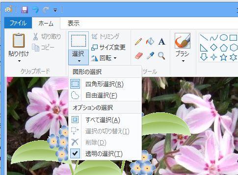 d0048312_21232612.jpg