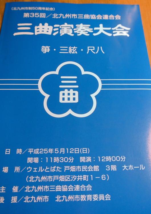 f0218012_2138351.jpg