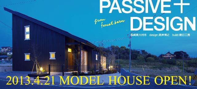 「FOREST BARN MODEL HOUSE 」の完成見学会でした♪_e0029115_15463612.jpg