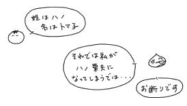 e0065818_1491123.jpg