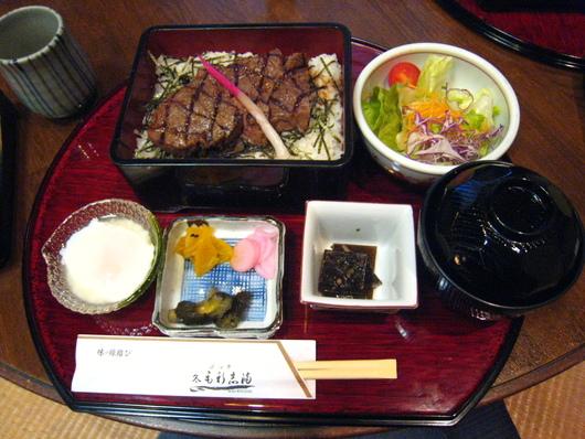 美味しいステーキ重 毛利志満_c0223630_2133220.jpg