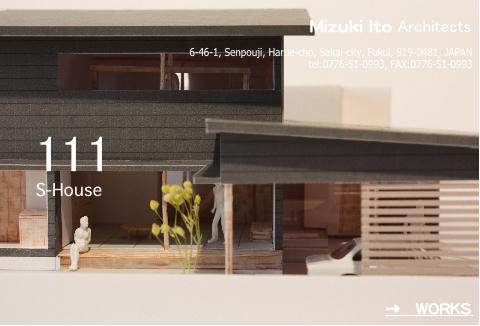 S-House!_f0165030_166257.jpg