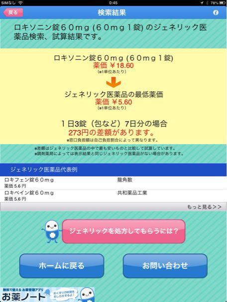 b0028732_1502181.jpg