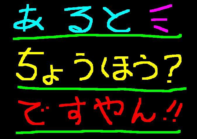 f0056935_2015269.jpg